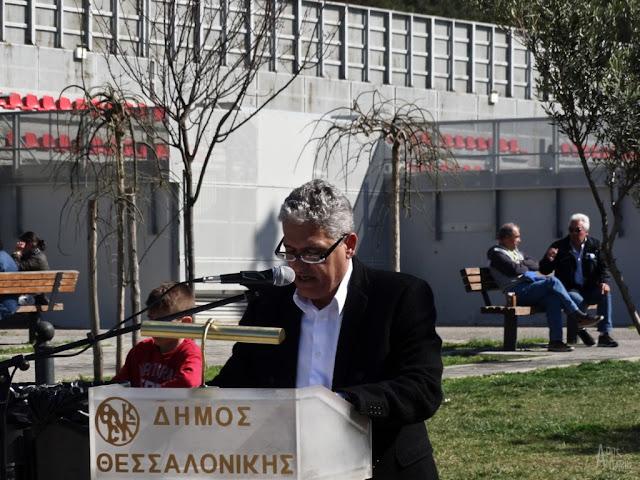 Πλατεία Νικηφόρου Τσαρπανά