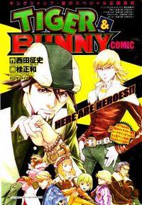 Tiger & Bunny (Katsura Masakazu)