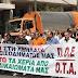 Θεσσαλονίκη: Στάση εργασίας των δημοτικών υπαλλήλων το πρωί
