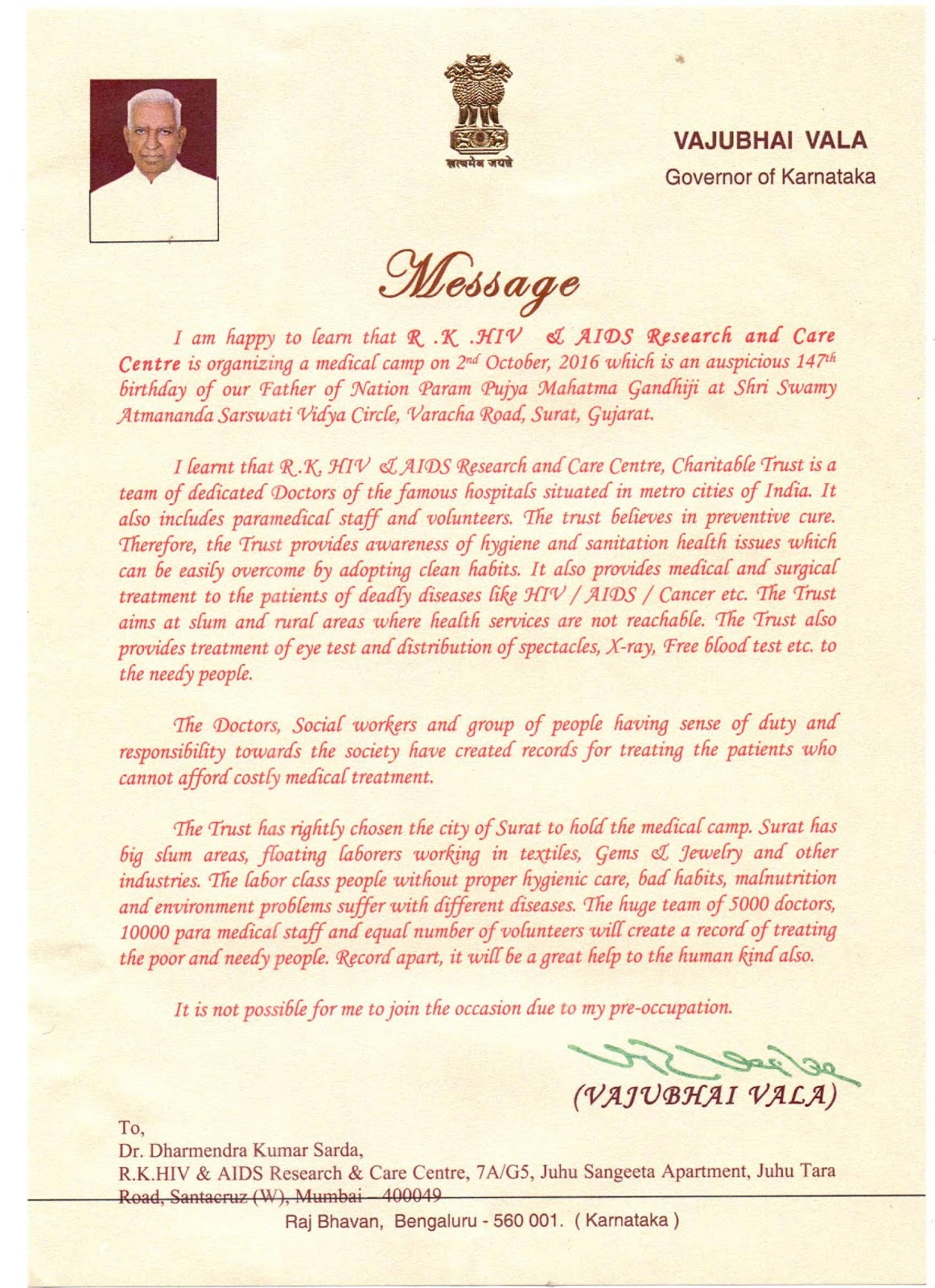 Appreciation letter to rk hiv aids research and care centre 2016 appreciation letter by shri vajubhai wala governor of karnataka to rk hiv aids research and care centre for organizing largest free mega medical camp spiritdancerdesigns Choice Image