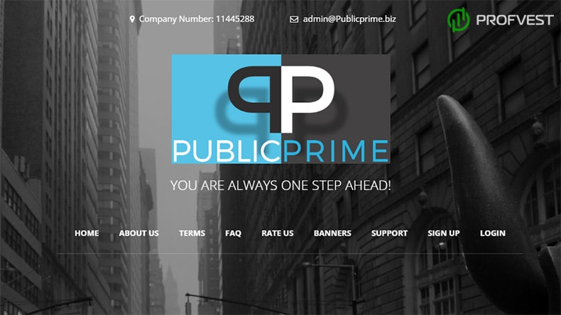 PublicPrime обзор и отзывы HYIP-проекта