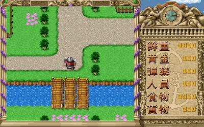 【Dos】縱橫七海+遊戲攻略,國產版大航海時代!