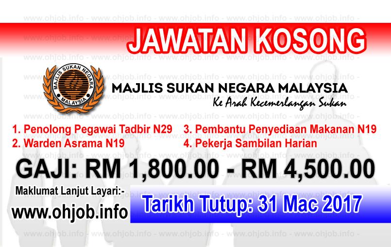 Jawatan Kerja Kosong MSN - Majlis Sukan Negara Malaysia logo www.ohjob.info mac 2017