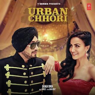 Urban Chori - Dilbagh Singh, Elli Avram (2017)