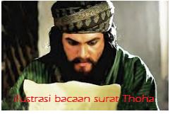 Ketika Umar bin Khattab Merebut Surah Thoha, Apa yang Terjadi? Baca kisah ini hingga selesai.