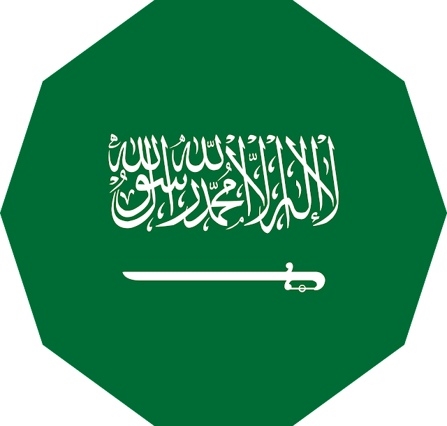download icon flag saudi arabia svg eps png psd ai vector color free #saudi #logo #flag #svg #eps #psd #ai #vector #color #free #art #vectors #country #icon #logos #icons #flags #photoshop #illustrator #symbol #design #web #shapes #button #frames #buttons #apps #app #science #arabia