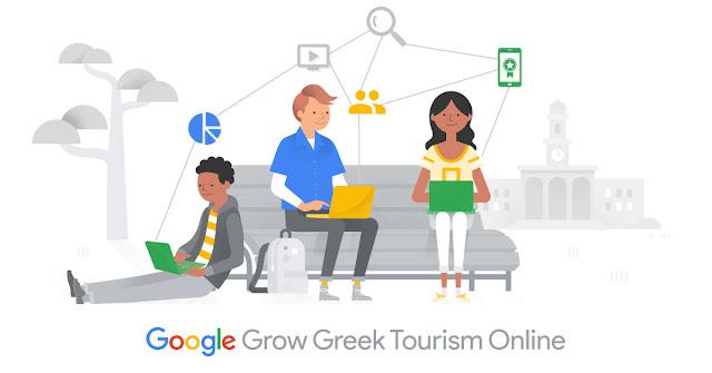 Γιάννενα: Grow Greek Tourism Online της Google στα Ιωάννινα, 10 Νοεμβρίου