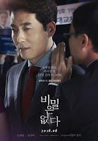 ترجمة فيلم الجريمة الدرامي الكوري The Truth Beneath