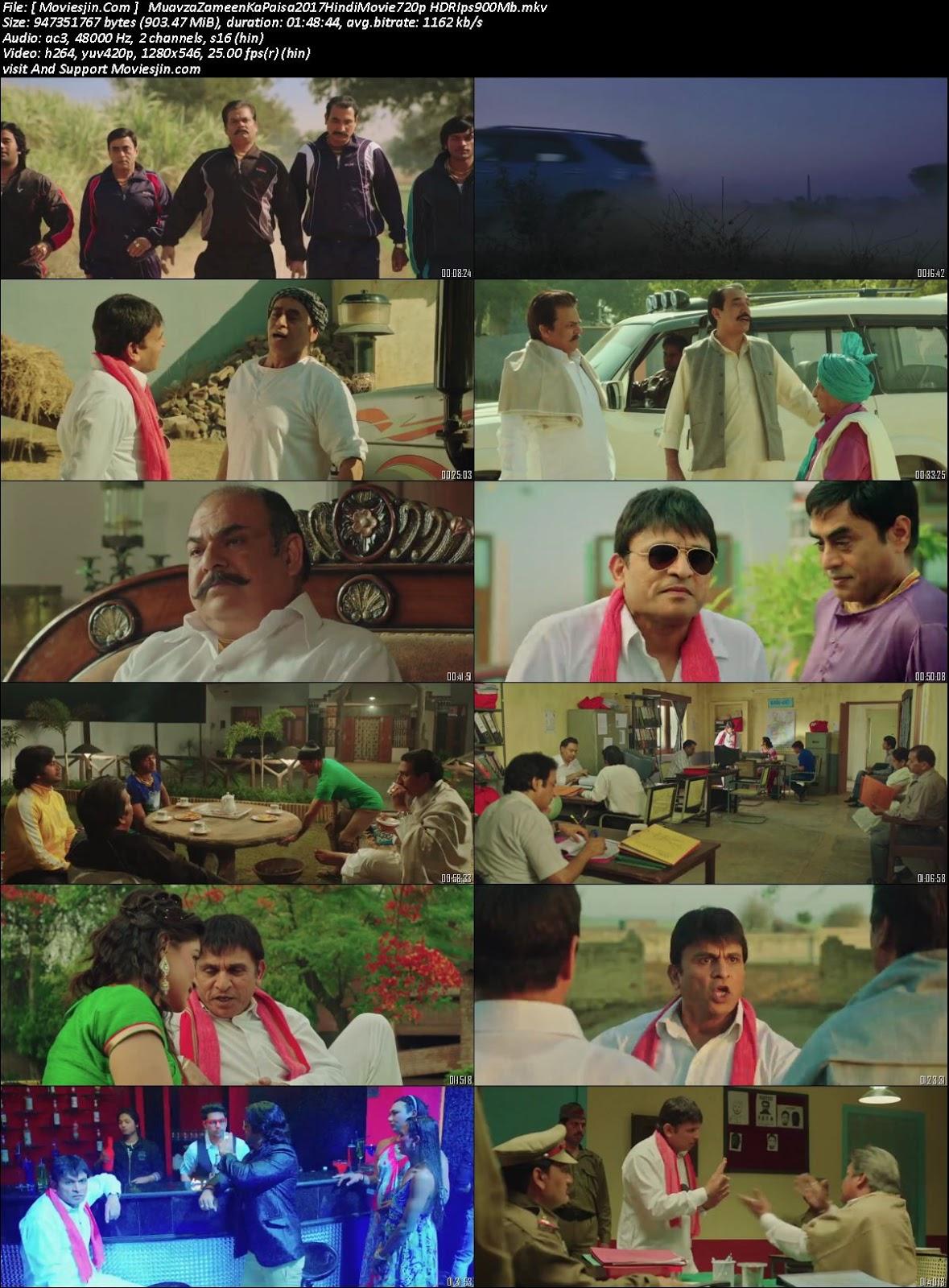 Watch Online Muavza Zameen Ka Paisa 2017 Full Movie 900MB HD-Rip 720p Full Movie Download Khatrimaza, free download 9xmovies,
