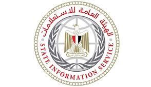 L'Organisme Général de l'Information  égyptien blâme Reuters et  la B.B.C. à cause des attentats de l'oasis Bahareyas- Communiqué de presse.