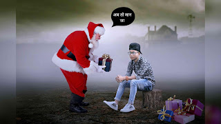 marry Christmas editing by mmp picture