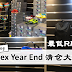 Yonex 清仓大促销!羽球拍、Yonex Bag 等等最低只需RM18!