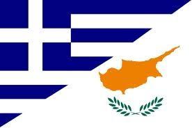Η γεωπολιτική αξία της Ελλάδας και της Κύπρου και ο ¨χειρουργικός¨ ακρωτηριασμός της