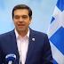 Η συνέντευξη Τύπου του Αλέξη Τσίπρα μετά τη Σύνοδο Κορυφής (video)