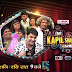 The Kapil Sharma Show 13th August 2016 Full Episode 33 Video Watch Online/Download HD