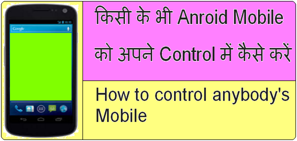How to control anybody's mobile