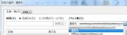 Outlookのアドレス帳にローカルの連絡先フォルダが表示されない