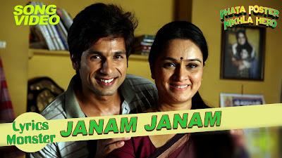 Janam Janam ( Bholi Bhali Meri Maa ) Lyrics - PPNH | Atif Aslam