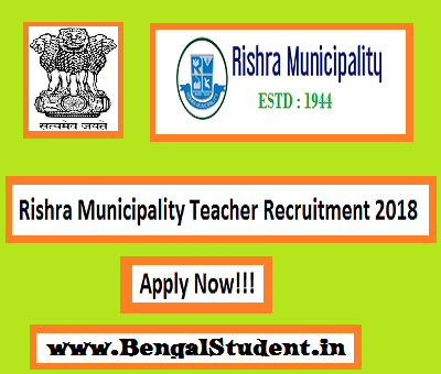 Rishra Municipality Job 2018 | Assistant Teacher - www.BengalStudent.in