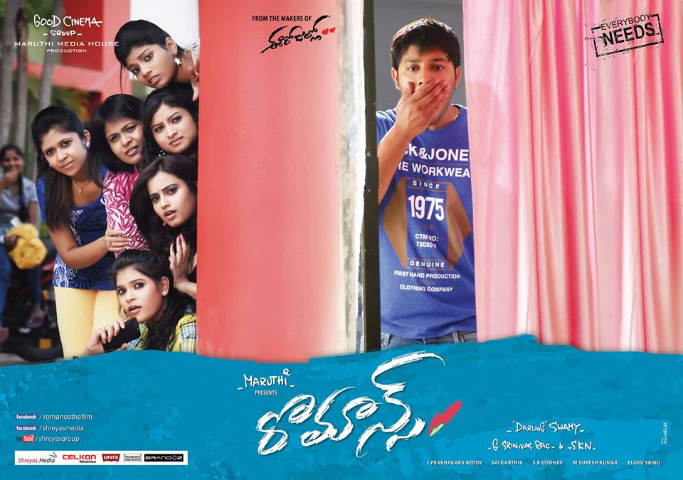teluguwap.net premikudu video songs download