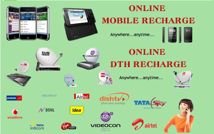Online recharge your Vodafone prepaid mobile number with us as it is easy & quick to do a mobile recharge. Get instant mobile recharge safely & securely through various payment options available for .