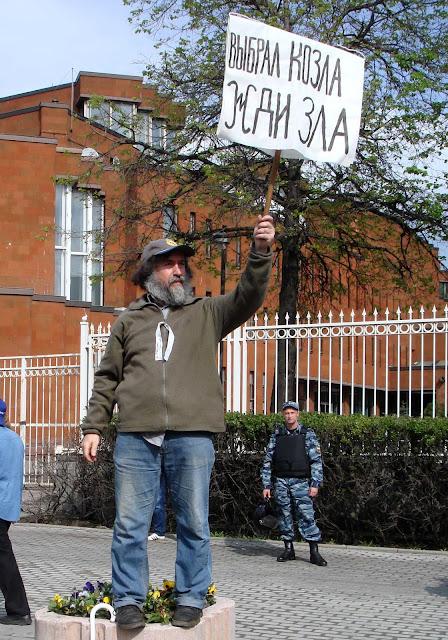 06.05.12г. - на шествии к Болотной площади.