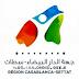 مجلس جهة الدار البيضاء سطات : مباراة توظيف تقني من الدرجة الثالثة و الرابعة في مختلف التخصصات عدد المناصب 14