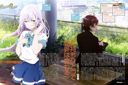 Download Anime Dragon Crisis Irozuku Sekai No Ashita Kara (Episode 1 - 10) Subtitle Indonesia X265 -