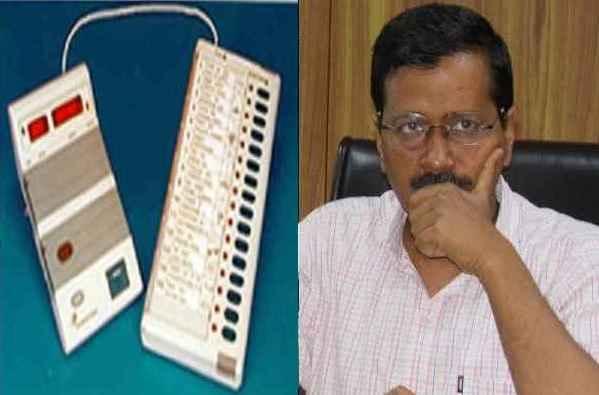 गुजरात में सरकार बनाने का दावा करने वाले केजरीवाल के उम्मीदवारों को मिले NOTA से भी कम वोट