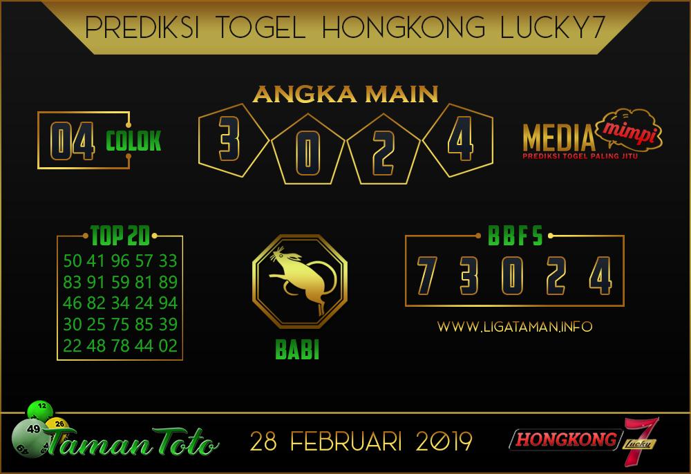 Prediksi Togel HONGKONG LUCKY 7 TAMAN TOTO 28 FEBRUARI 2019