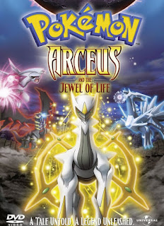 Pokemon The Movie 12: Arceus and the Jewel of Life (2009) โปเกมอน มูฟวี่ 12: อาร์เซอุส สู่ชัยชนะแห่งห้วงจักรวาล