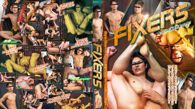 Fixer vol.5
