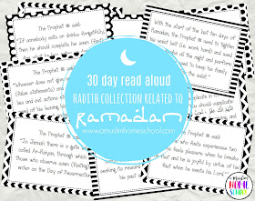 30 days of Ramadan hadith - printable cards to read aloud daily throughout the month of Ramadan