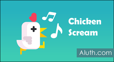 http://www.aluth.com/2017/03/chicken-scream-game.html