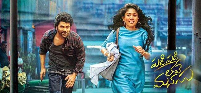 Sharwanand, Sai Pallavi's Telugu movie Padi Padi Leche Manasu 2018 wiki, full star-cast, Release date, Actor, actress, Song name, photo, poster, trailer, wallpaper