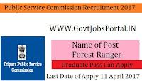 Public Service Commission Recruitment 2017-Forest Ranger