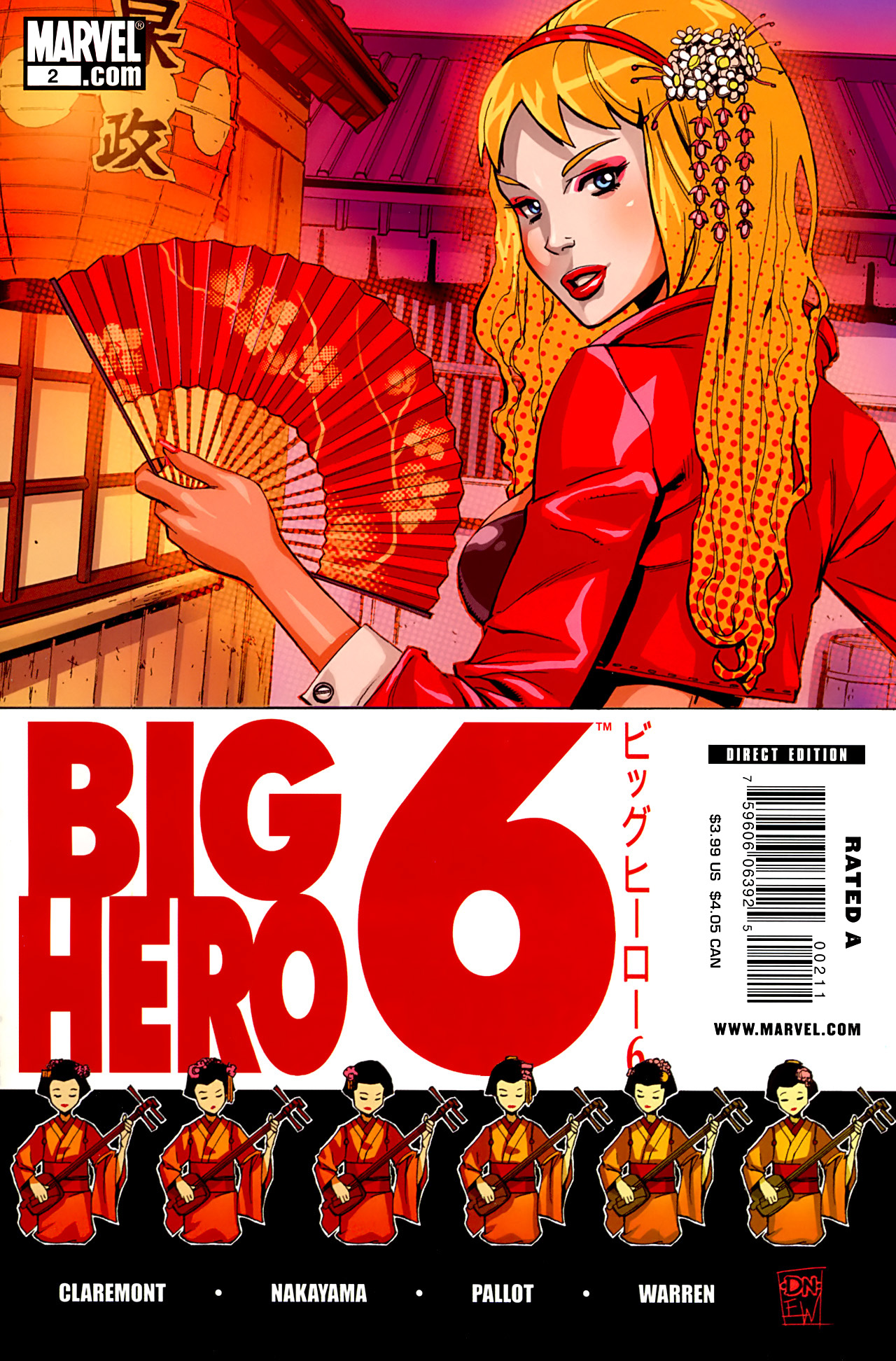 Big Hero 6 (2008) 2 Page 1