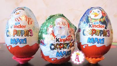 Рождественская серия Kinder Maxi с игрушками снеговиками