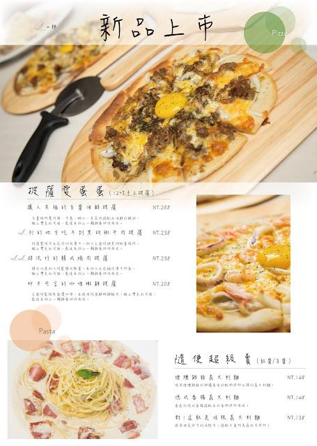 14124306 595796860545521 1771272714044189271 o - 西式料理|隨便 CHIN TSAI 園道店