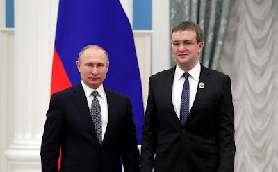 Vladimir Putin, Ilya Romanchenko.
