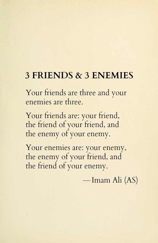 Hazrat Ali Friendship Quotes. QuotesGram
