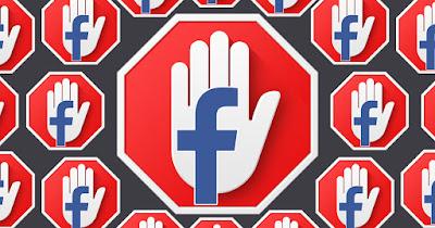 حجب الإعلانات الضارة في الفيسبوك على جميع المتصفحات