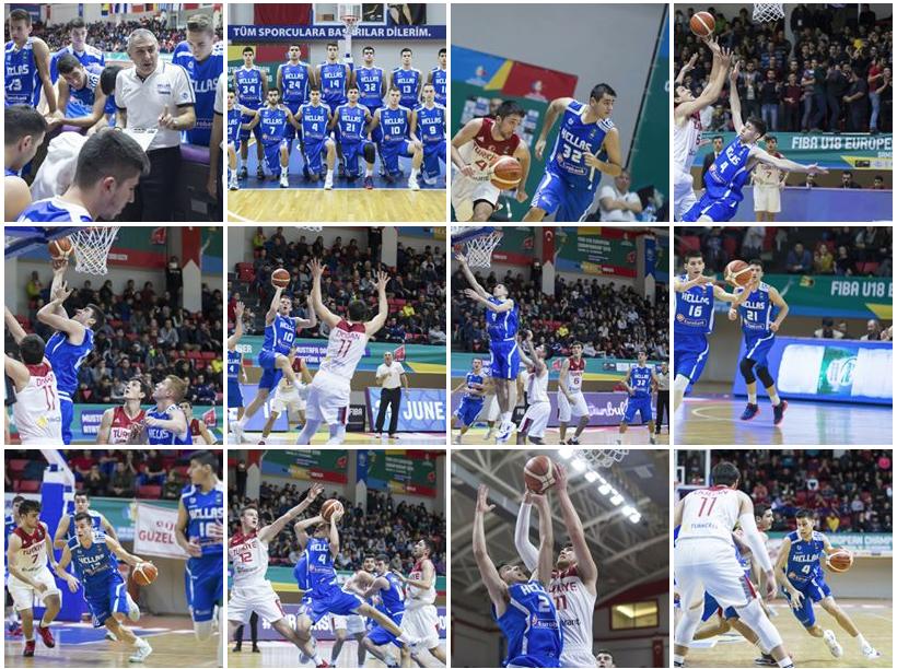 EOK | Ευρωπαϊκό Εφήβων : Φωτορεπορτάζ του αγώνα Τουρκία-Ελλάδα 82-78  (19 fb photos)