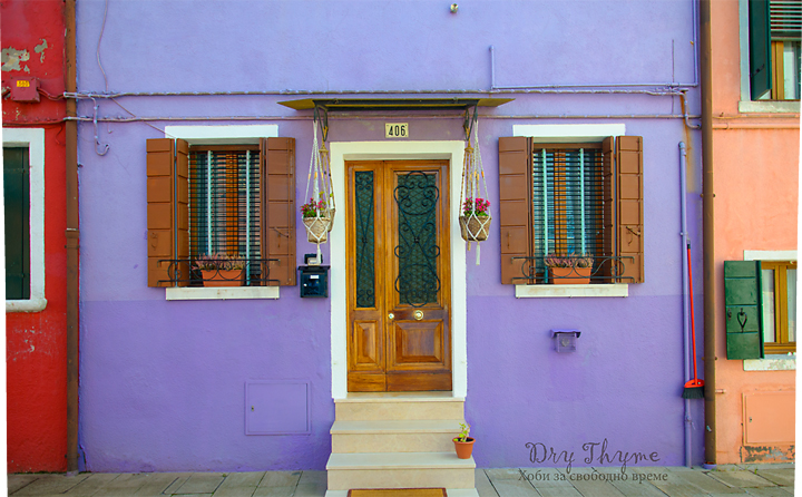 Къща в Бурано, Венеция