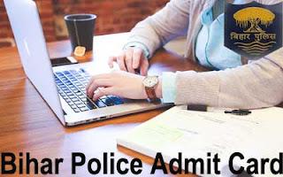डाउनलोड बिहार पुलिस कांस्टेबल एडमिट कार्ड , कॉल लेटर २०१७