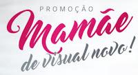 Participar da promoção LG 2016 Mamãe de Visual Novo