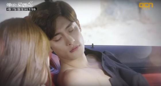 [K-Drama] My Secret Romance