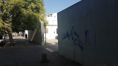 L'entrée austère de la fourrière automobile à Tunis