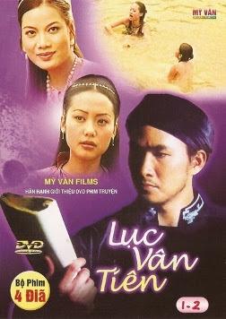 Xem Phim Lục Vân Tiên 2004