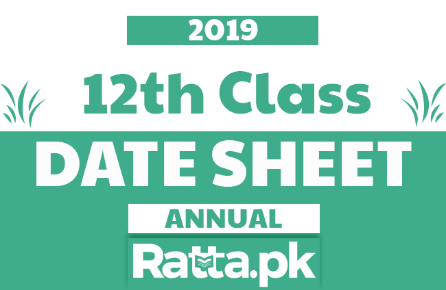 2nd Year Date Sheet 2019 All Boards - 12th class Datesheet